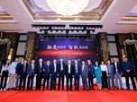融通新境界·智取新高度 中国商用车新生态高峰论坛盛大举行