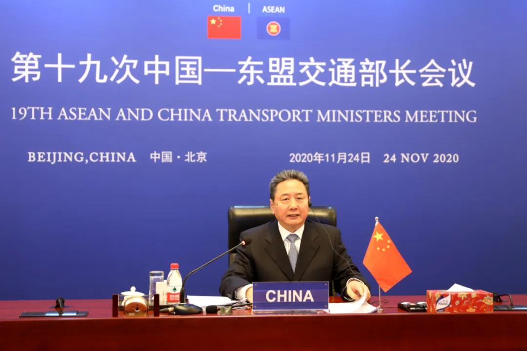 第19次中国—东盟交通部长会议举行