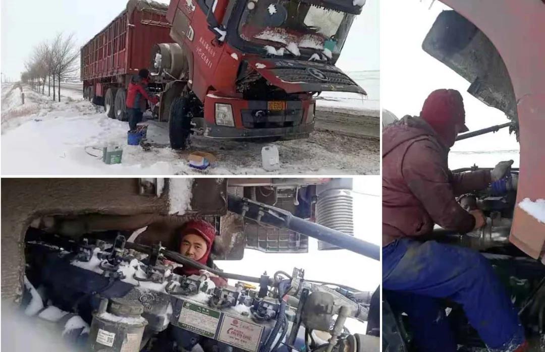 陕汽贴心服务,如风雪中送碳,似寒冬里暖阳