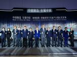 梅赛德斯-奔驰重型卡车国产计划正式落地北京
