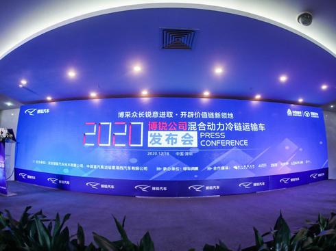 混动轻卡!重汽豪曼深圳签约550台