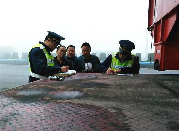 发话了 对轻微交通违法慎用或不适用罚款