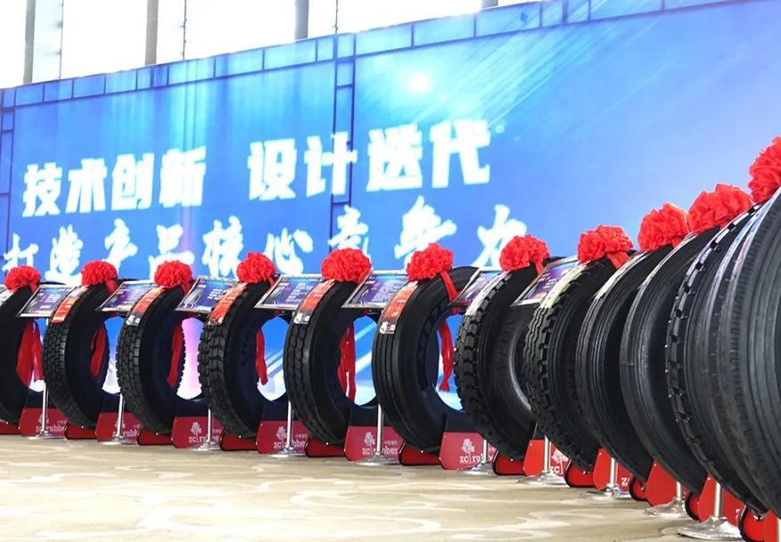 狂收3260万,中策橡胶轮胎订单大爆发