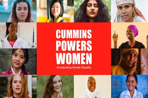 康明斯公司持续开展女性赋能发展项目