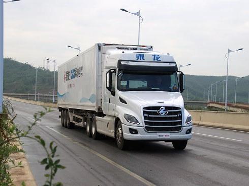 【视频】乘龙T7智能冷藏车,八千里路智与鲜