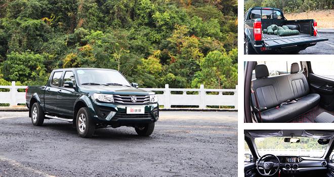 创富皮卡新标杆 实拍郑州日产新锐骐柴油两驱小康版