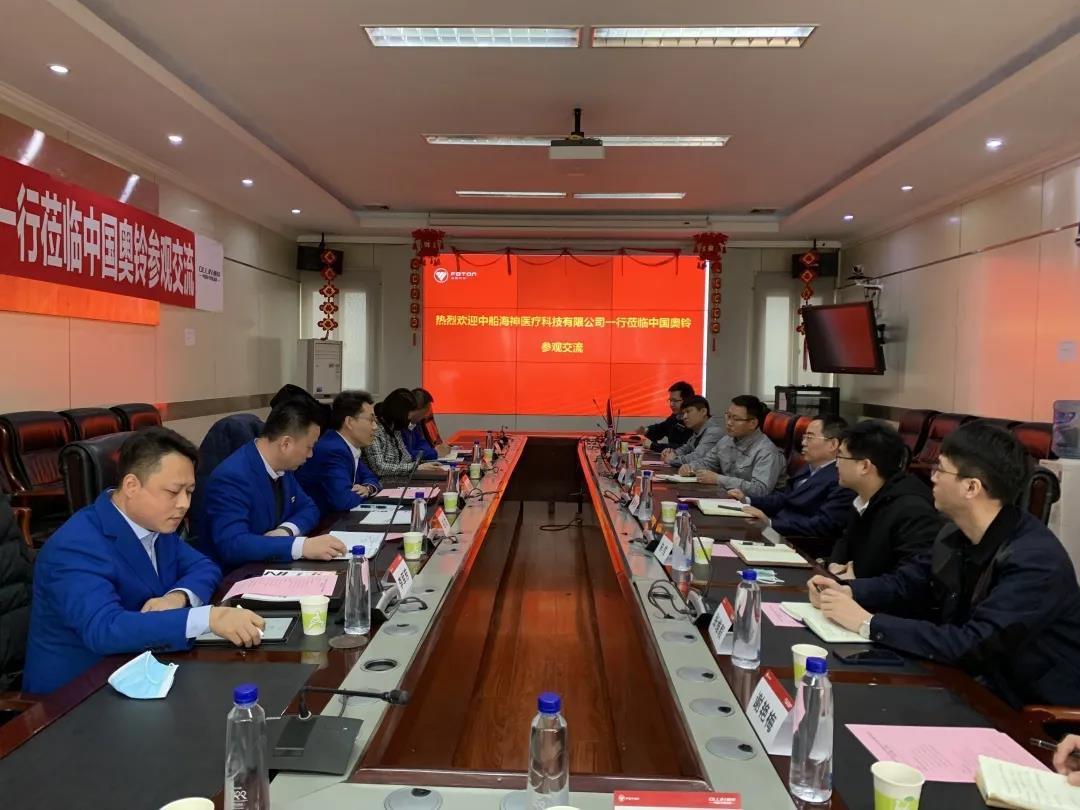 中国船舶医疗科技有限公司莅临中国奥铃参观交流